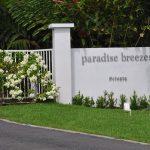 Private Gated Community